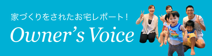 Owner's Voice